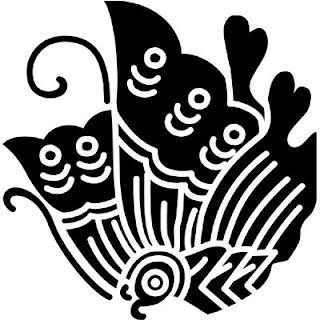 Emblema del Clan Taira
