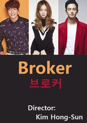 Broker 2019, Korean Movie, Synopsis, Cast