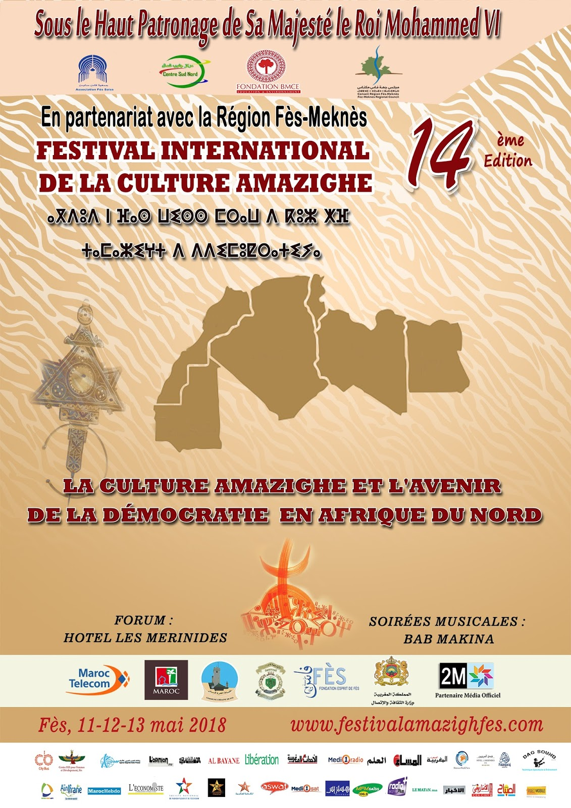 Of The FezFez Festival International Amazigh Culture From View ymv8nOPw0N