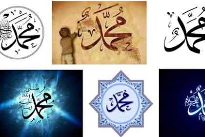 Tidak Semua Yang Ditinggalkan Nabi SAW Berarti Tercela