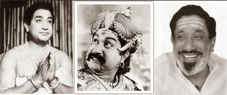 Motherindia: Sivaji Ganesan Jee 'n' Sivaji Ganesan Jee