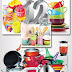 عروض الشروق للأدوات المنزلية المقطم من 5 أكتوبر 2017 وحتى نفاذ الكمية