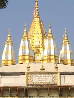 Golden spire Mahavira Swami temple Kolkata