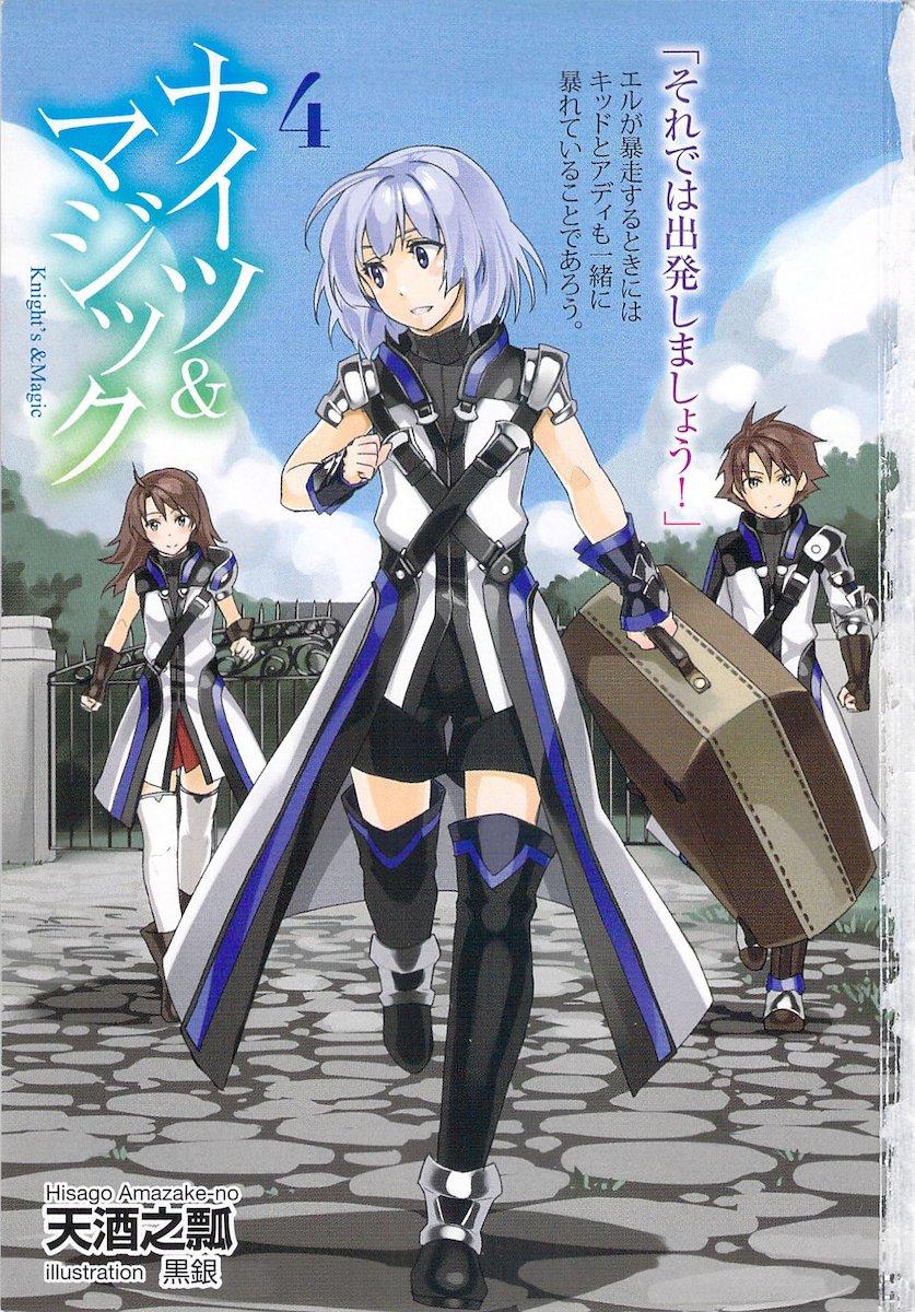 knight and magic - HD837×1200