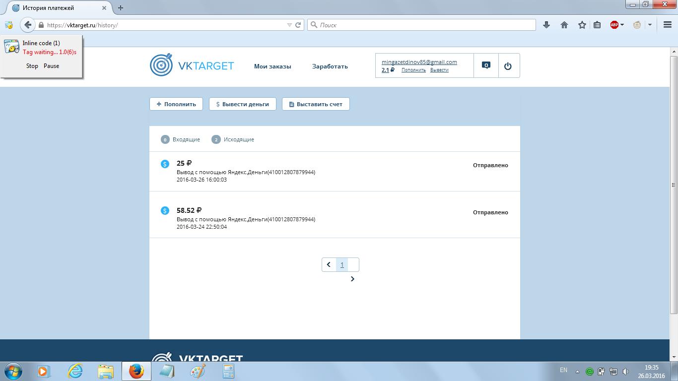 Синтаксис sql select. Справочное руководство по MySQL. :: Синтаксис оператора SELECT