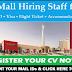 Dubai Mall Careers and Job Vacancies in UAE