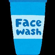 洗顔料のイラスト