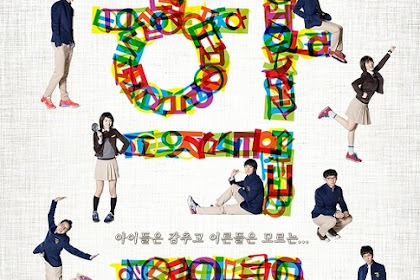 School 2013 / Hakgyo 2013 / 학교 2013 (2012-2013) - Korean TV Series