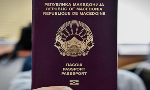 Σκοπιανά ΜΜΕ: Θα εκδίδει το υπουργείο Εσωτερικών διαβατήρια με το «Δημοκρατία της Μακεδονίας»;