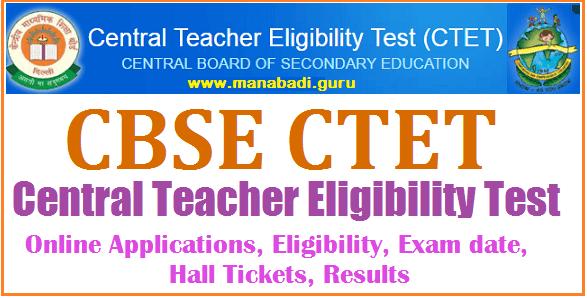 CTET, Notifications, Exam date, Exam Pattern, apply online, Applications, CTET July, CBSE CTET, Central TET
