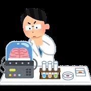 脳の研究をしている科学者のイラスト