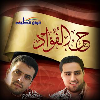 Ahmed al hajiri-Hanna al foad