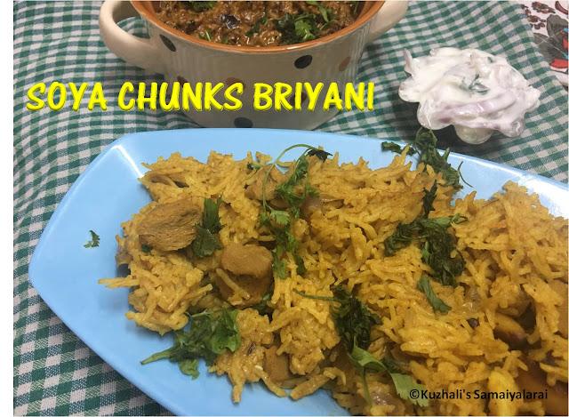 SOYA CHUNKS BIRIYANI RECIPE