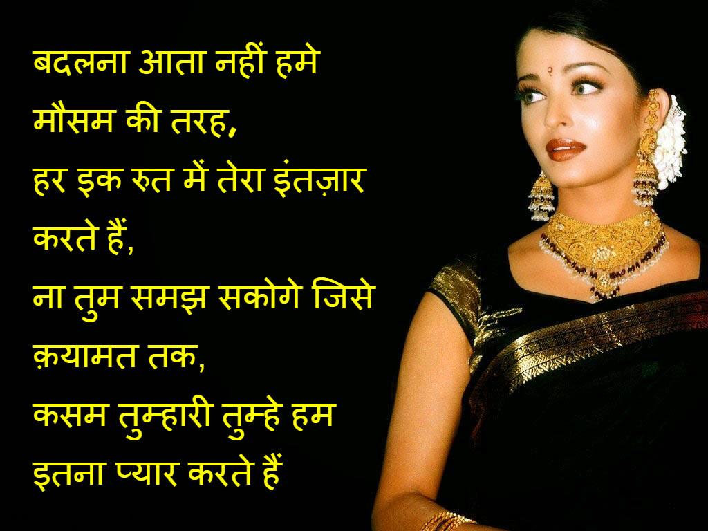 Love Shayari Image Download 2018 Hindi Shayari Kuch