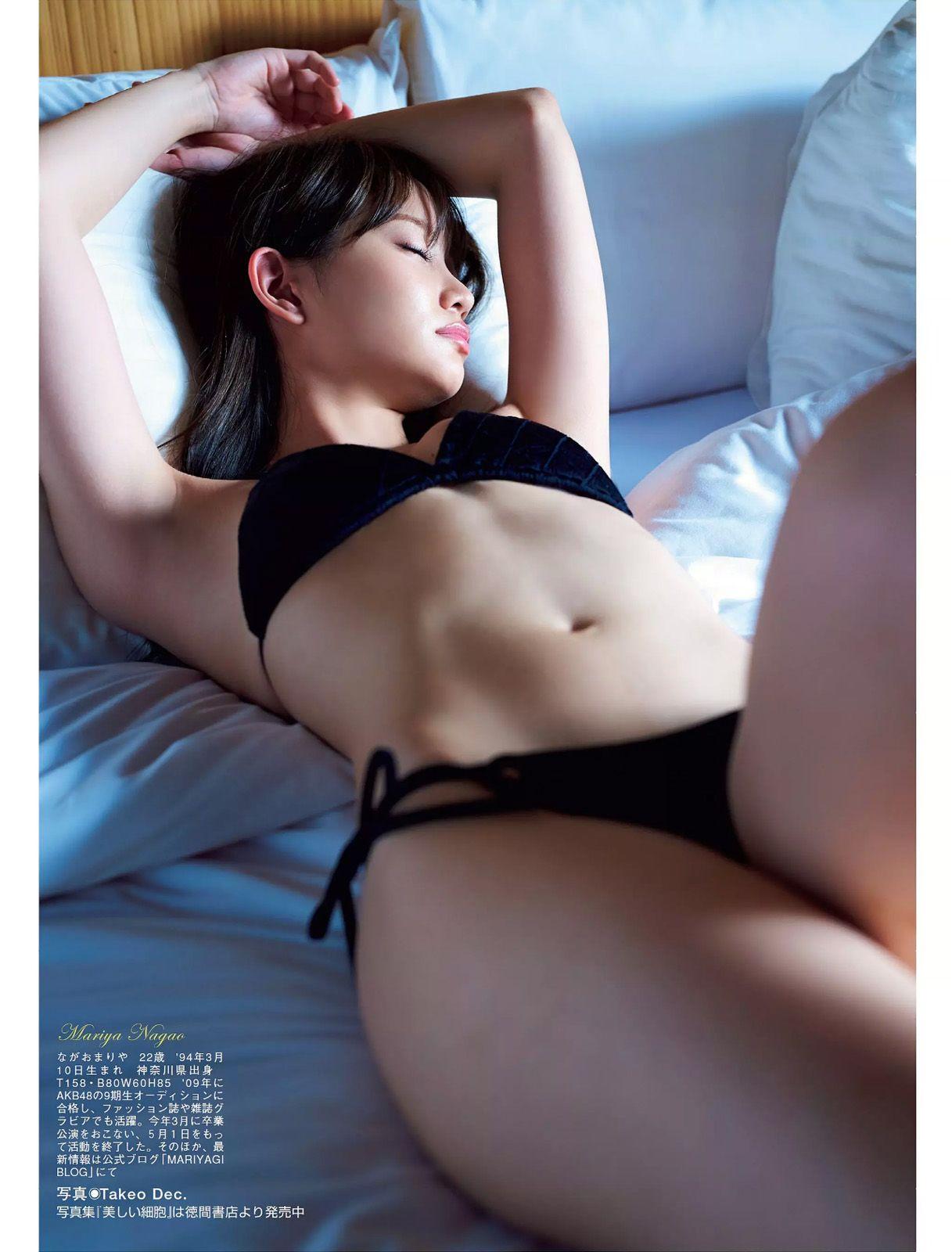 Nagao Mariya 永尾まりや AKB48, FLASH Magazine 2016.05.31 Gravure