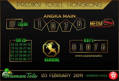 Prediksi Togel HONGKONG TAMAN TOTO 03 FEBRUARI 2019