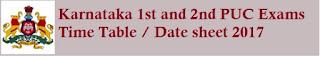 Karnataka 2nd PUE Date Sheet 2017