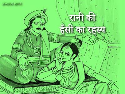 purvajanm ka rahasya raajabhoj ki kahani adhyatma sagar