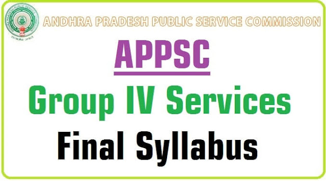 APPSC,Group-IV Services,Final Syllabus