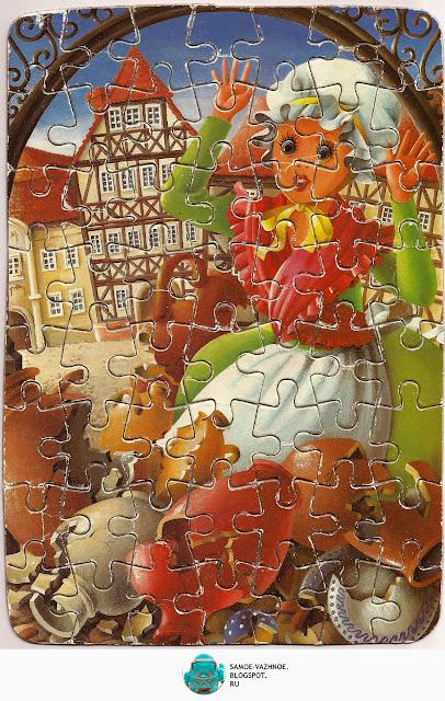 Настольные игры ГДР, Германская Демократическая республика, DDR. Пазл советский девушка, разбитые горшки, кувшины, рынок СССР, пазл ГДР, немецкий, мозаика. Пазл ГДР Сказки братьев Гримм, Германская Демократическая республика, DDR.