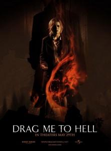 اقوى واشهر افلام الرعب Drag Me To Hell تحميل مباشر بجودة Hd