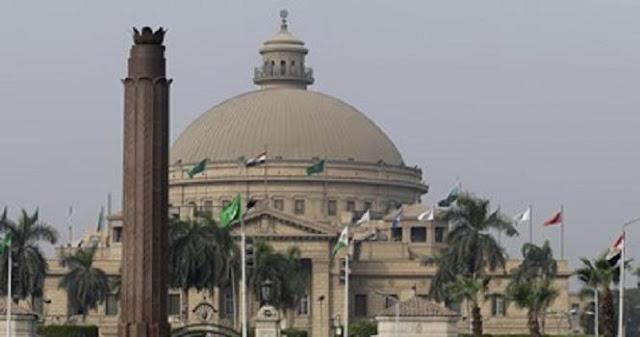 نتيجة كلية الاداب جامعة القاهرة لسنة 2017 برقم الجلوس تظهر على موقع نتائج الجامعه