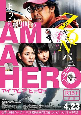 i-am-a-hero.jpg
