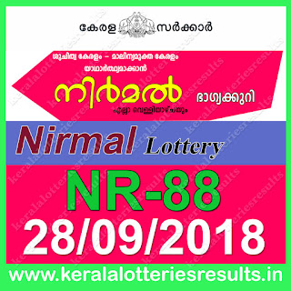 "KeralaLotteriesResults.in, ""kerala lottery result 28 9 2018 nirmal nr 88"", nirmal today result : 28-9-2018 nirmal lottery nr-88, kerala lottery result 28-09-2018, nirmal lottery results, kerala lottery result today nirmal, nirmal lottery result, kerala lottery result nirmal today, kerala lottery nirmal today result, nirmal kerala lottery result, nirmal lottery nr.88 results 28-9-2018, nirmal lottery nr 88, live nirmal lottery nr-88, nirmal lottery, kerala lottery today result nirmal, nirmal lottery (nr-88) 28/09/2018, today nirmal lottery result, nirmal lottery today result, nirmal lottery results today, today kerala lottery result nirmal, kerala lottery results today nirmal 28 9 18, nirmal lottery today, today lottery result nirmal 28-9-18, nirmal lottery result today 28.9.2018, nirmal lottery today, today lottery result nirmal 28-9-18, nirmal lottery result today 28.9.2018, kerala lottery result live, kerala lottery bumper result, kerala lottery result yesterday, kerala lottery result today, kerala online lottery results, kerala lottery draw, kerala lottery results, kerala state lottery today, kerala lottare, kerala lottery result, lottery today, kerala lottery today draw result, kerala lottery online purchase, kerala lottery, kl result,  yesterday lottery results, lotteries results, keralalotteries, kerala lottery, keralalotteryresult, kerala lottery result, kerala lottery result live, kerala lottery today, kerala lottery result today, kerala lottery results today, today kerala lottery result, kerala lottery ticket pictures, kerala samsthana bhagyakuri"