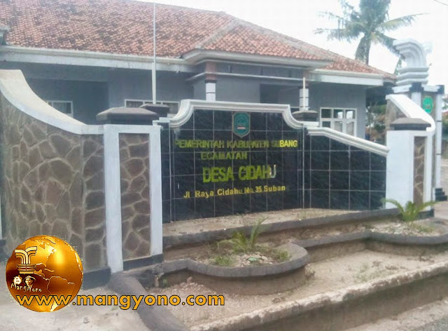 Kantor Desa Cidahu, Jl. Raya Cidahu No.35. Poto jepretan Mang Dawocx Facebooker Subang ( FBS ).