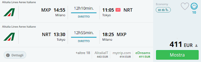 Milano (MXP) - Tokyo a/r a 411 €