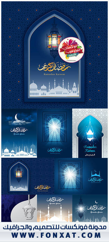 ramadan.greeting.card.vector.background