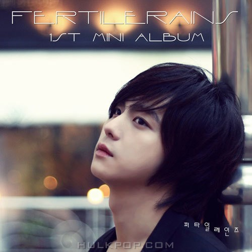Fertile Rains – 1st Mini Album
