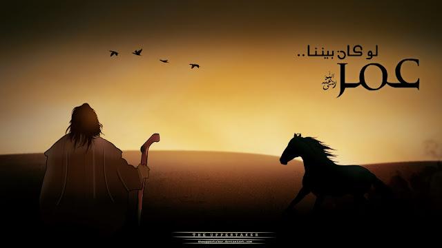 Umar bin Khattab bisa Tegas, Tanpa didasari Ambisi Pribadi