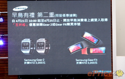 Samsung Gear 2 price is $300, Gear Fit is $200 ~ World of Android News, Price, Apps Review & Rumor
