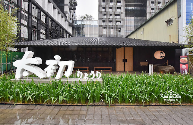 46709866035 8fd65417ec b - 2019年4月台中新店資訊彙整,28間台中餐廳懶人包