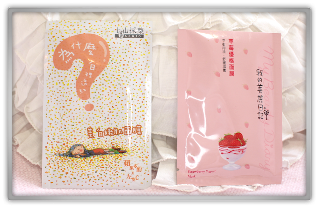 MaskGenie March Pouch review haul mask pack sheet masksgeniesfavproducts beauty blogger asian subscription