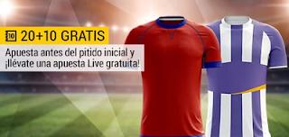 bwin promocion Numancia vs Valladolid 13 junio