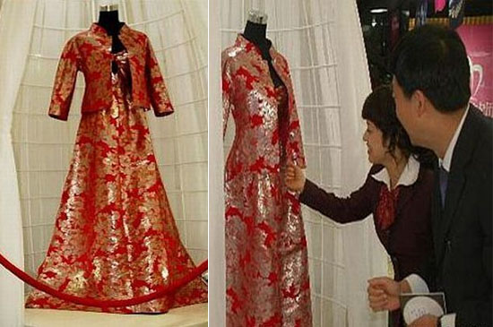 most expensive gown