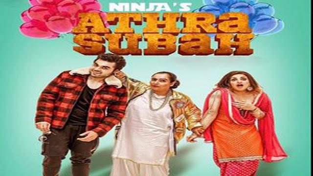 Athra Subah Song Lyrics Ninja | Punjabi Song