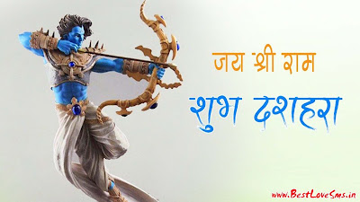 Shri wishes sms 140 words hindi