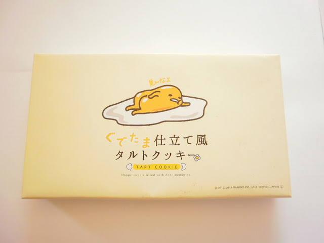 Japanese box of cookies of Gudetama the lazy egg