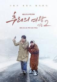 Sinopsis Lengkap Drama Korea Queen of Mystery Season 2