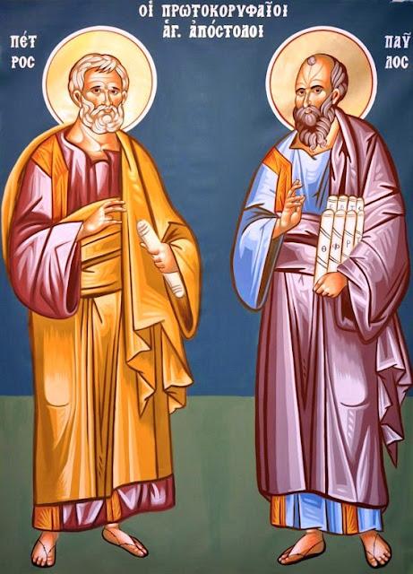 Αποτέλεσμα εικόνας για Άγιοι Πέτρος και Παύλος Πρωτοκορυφαίοι Απόστολοι