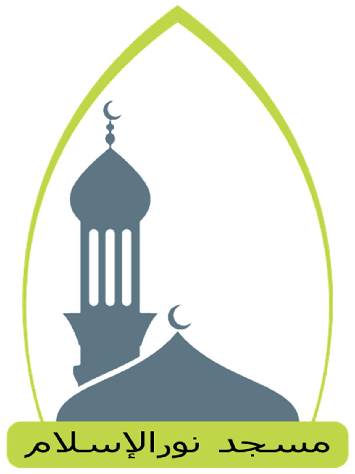 Contoh Logo Dkm Masjid