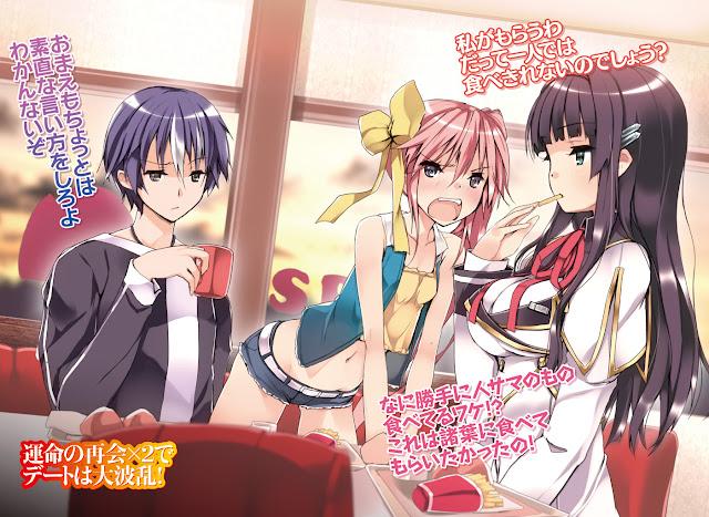 Novelas Seiken Tsukai no World Break finalizarán con su volumen 22 en junio