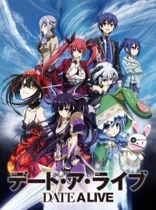 Download Date A Live Season 1 Episode 1, 2, 3, 4, 5, 6, 7, 8, 9, 10, 11, 12 + OVA MP4 Subtitle Indonesia Batch