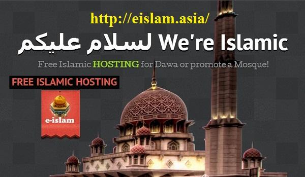 Free islamic site