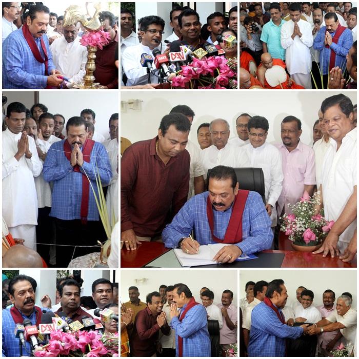 http://www.gallery.gossiplankanews.com/event/mahinda-rajapaksas-political-operation-office-opening.html