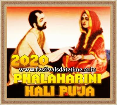 2020 Phalaharini Kali Puja Date & Time in India, फलहारिणी काली पूजा 2020 तारीख व समय