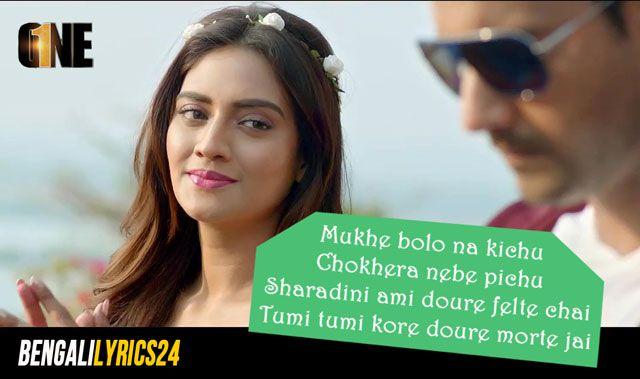 Aladdin Lyrics - Sharadini ami doure felte chai Tumi tumi kore doure morte jai